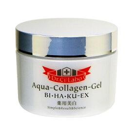 ドクターシーラボ 薬用アクアコラーゲンゲル美白EX 200g【限定商品】