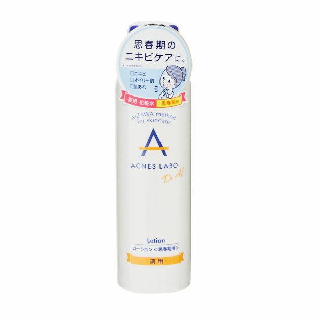 Dr.AI アクネスラボ 薬用ニキビケアローション(思春期用) 150mL