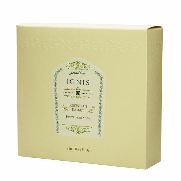イグニス IGNIS コンセントレート エナジスト 7.0mL×3本 ※お一人様1個限り