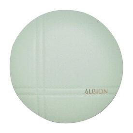 【ネコポス1点のみ可】アルビオン ALBION ホワイトレアエアーケース【新商品】 ※お一人様1点限り