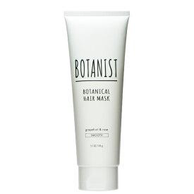 BOTANIST ボタニスト ボタニカルヘアマスク スムース 145g ※お一人様6点限り