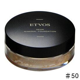 エトヴォス ETVOS ディアミネラルファンデーションL #50 5.5g