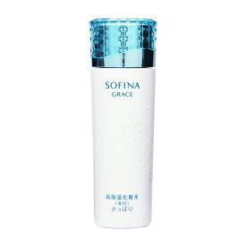 花王 ソフィーナグレイス SOFINA GRACE 高保湿化粧水(美白) さっぱり 140mL