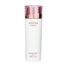 花王 ソフィーナグレイス SOFINA GRACE 高保湿化粧水(美白) 濃厚とろみ 140mL