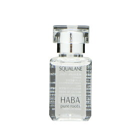 HABA ハーバー スクワラン 15mL ※お一人様1点限り