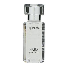 HABA ハーバー スクワラン 60mL ※お一人様1点限り