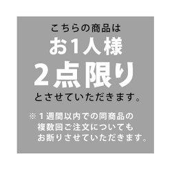 アベンヌウォーター300g【国内正規品】