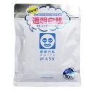 石澤研究所 透明白肌 ホワイトマスクN 10枚入り