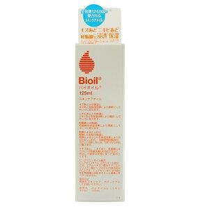 Bioilバイオイル125mL