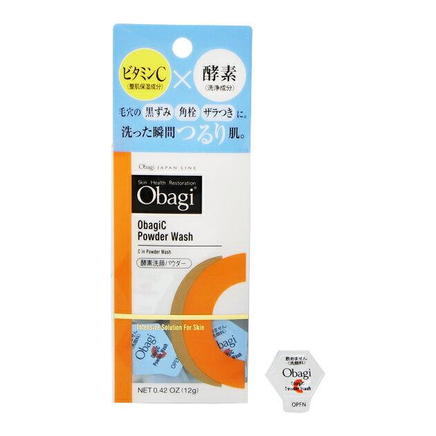 ロート製薬 オバジ オバジC酵素洗顔パウダー 0.4g×30個 ※お一人様4個限り