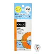 【自社撮影】ロート製薬オバジオバジC酵素洗顔パウダー0.4g×30個