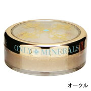 【自社撮影】オンリーミネラルONLYMINERALS薬用美白ファンデーションSPF50+オークル2.5g