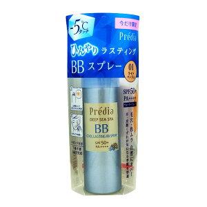 プレディアディープシースパクールラスティングBBスプレーn60g