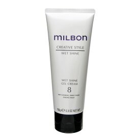ミルボン MILBON グローバルミルボン ウェットシャインジェルクリーム8 150g ※お一人様1個限り