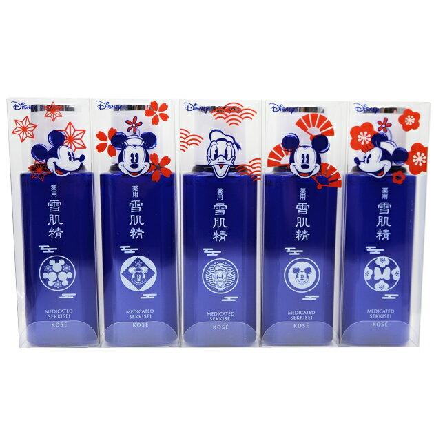 コーセー 雪肌精 化粧水セット100 100mL×5本【限定商品】【在庫処分】□□