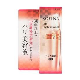 花王 ソフィーナ sofina リフトプロフェッショナルハリ美容液EX 40g