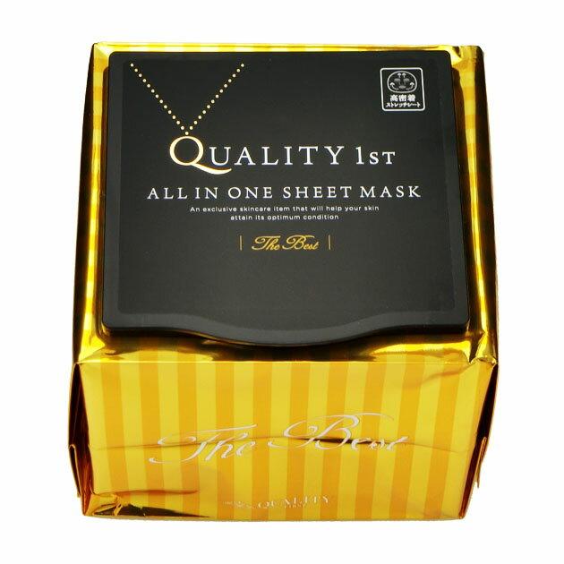 クオリティファースト QUALITY 1st オールインワンシートマスク ザ・ベストEX 30枚入 ※お一人様4個限り