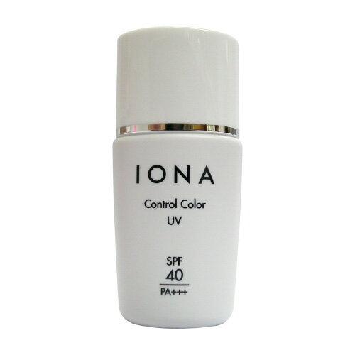 イオナ コントロールカラー UV 30ml SPF40/PA+++(4955273507021)【あす楽】【HLS_DU】【はこぽす対応商品】
