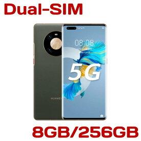【取り寄せ】Huawei Mate 40 Pro 5G 8GB 256GB NOH-AN00 CN版