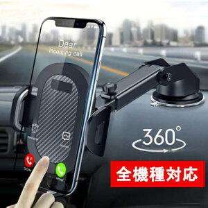 車載ホルダー スマホホルダー 車 車載用 スマートフォンホルダー マグネット 吸盤 エアコン スマホスタンド スマートフォン スマートフォンスタンド