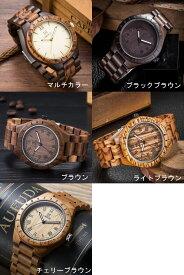 木製 腕時計 クォーツ 自然木 シンプル アンティーク風 薄型 手作り 夜光針付き 男性 メンズ MEN'S Wood Watch UWOOD