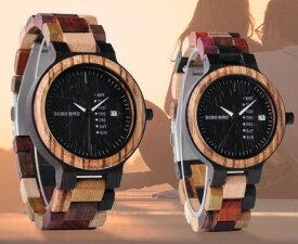 木製 腕時計 男性 女性 クォーツ ルミナスハンズ ウッド ボボバード メンズ レディース各 ペアウォッチにも BOBO BIRD Watch Wood