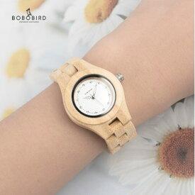 竹製 腕時計 クォーツ バンブー レディース シンプル ボボバード BOBO BIRD Watch