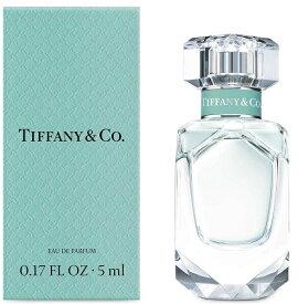 Tiffany&Co. ティファニー 香水 オードパルファム 5ml ミニサイズ