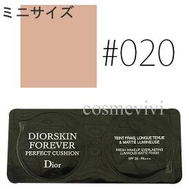 ディオール ディオールスキン フォーエヴァー クッション 2g (SPF35 / PA+++) #020 ライト ベージュ ミニサイズ