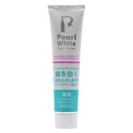 【送料無料】薬用 パールホワイト プロ シャイン 120g (2125-0213)