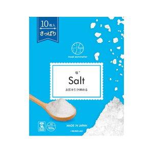 マスクソムリエ 塩 (1701-0309)