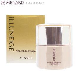 MENARD メナード イルネージュ リフレッシュマッサージクリーム クレンジングクリーム 基礎化粧品 (あす楽)