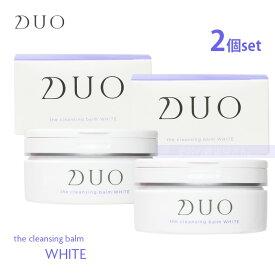 【割引クーポン配布中!】(2個set) DUO デュオ ザ クレンジングバーム ホワイト 90g 送料無料 2個セット (あす楽)