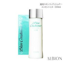 ALBION アルビオン 薬用スキンコンディショナー エッセンシャル化粧水(敏感肌用)330ml 化粧水