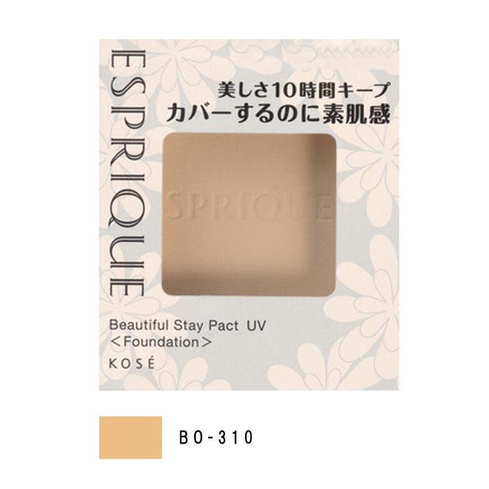 ESPRIQUE(エスプリーク) カバーするのに素肌感持続 パクト UV BO-310 (レフィル)9.3g