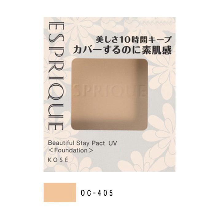 ESPRIQUE エスプリーク カバーするのに素肌感持続 パクト UV OC-405 レフィル 9.3g