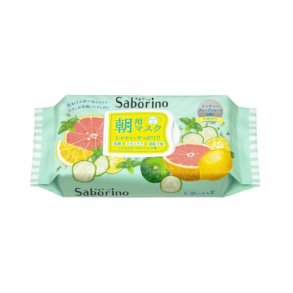 サボリーノ Saborino 目ざまシート 朝用シートマスク 32枚入 ミンティーグレープフルーツの香り