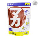 DHC マカ 90日分 1日3粒 ハードカプセル サプリメント 健康食品 生命力 持続力 スタミナ維持 パワフルな毎日