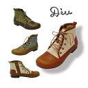 Diu ディウ 4597|ブーツ ショートブーツ レースアップ オブリーク 女性 楽 履きやすい やわらか ブーティ ベルト カ…