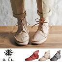 C.I.L. シーアイエル 4011 | ブーツ ショートブーツ 革靴 本革 レザー ゴートレザー ぺたんこ ローヒール クラフト 軽…