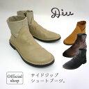 【送料無料】Diu ディウ 4603  ショートブーツ サイドファスナー レザー ブーツ ショート 本革 靴 レディース 女性 ロ…
