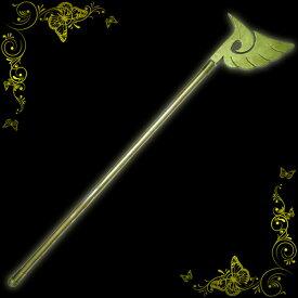 【コスプレ用小道具】うみねこのなく頃に エヴァ・ベアトリーチェ マリア卿の杖