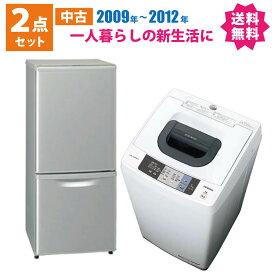 【中古/送料無料】中古家電セット 冷蔵庫 洗濯機 2点セット 2009年〜2012年 おまかせセレクト