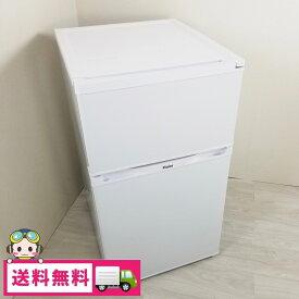 【中古】 .91L 2ドア冷蔵庫 ハイアール コンパクト JR-N91K-W 2015年〜2016年製 直冷式 おまかせセレクト 送料無料 3ヶ月保証付