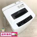 【中古】 洗濯機 4.2kg ハイアール JW-K42K-K 2015年〜2016年製 おまかせセレクト 送料無料 3ヶ月保証付