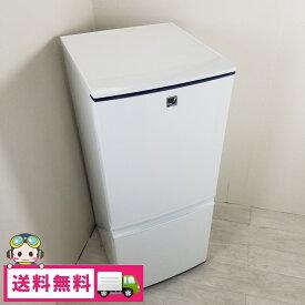 【中古】 137L 2ドア冷蔵庫 自動霜取りファン式 つけかえどっちもドア シャープ SJ-14E2-KB キーワード 2015年製 おまかせセレクト 送料無料 3ヶ月保証付