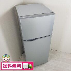 【中古】 冷蔵庫 シャープ 2ドア 118L SJ-H12B-S 2016年〜2017年製 おまかせセレクト 送料無料 3ヶ月保証付