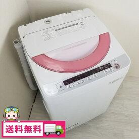 【中古】 全自動洗濯機 ピンク 送風乾燥機能 シャープ 6.0kg 2014年〜2015年製 ES-GE60P-P おまかせセレクト 送料無料 3ヶ月保証付