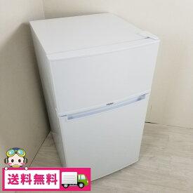 【中古】 85L 2ドア冷蔵庫 ハイアール コンパクト JR-N85B-W 2017〜2018年製 小型 直冷式 おまかせセレクト 送料無料 3ヶ月保証付