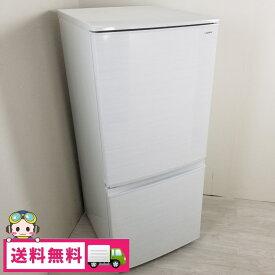 【中古】 137L つけかえどっちもドア 2ドア冷蔵庫 シャープ SJ-D14D-W 2017年〜2018年製 自動霜取りファン式 高年式 おまかせセレクト 送料無料 3ヶ月保証付